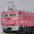 EF81 400JR九州