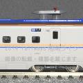 E7北陸新幹線増B
