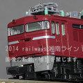 ED76-0JR九州