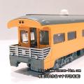 UP エクスカージョン・トレイン 7両セット
