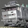 EF510-500JRF銀