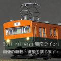 クモニ83804長岡