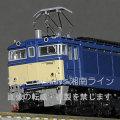 EF63 2次JR