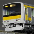 E231系500番台中央総武緩行基本