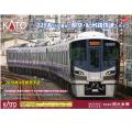 225系5100番台(関空・紀州路快速)タイプ 4両セット