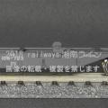 コキ106 2両セット
