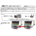 KATOカプラー密連形#2 新性能電車前面用・青灰(1段電連付)