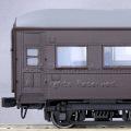 KATO 1-511/1-512 (HO)オハ35(ブルー/茶色)