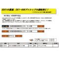 DD51お召機動力台車(タイヤ無)