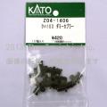 KATO ASSY Z04-1406 クハ103 ダミーカプラー 【メール便可】 ※2月再生産予定予約品※