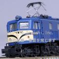 EF58後期大窓青