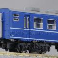 KATO 5015 オハ12