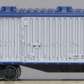 KATO 8026 スユ44※4月再生産予定予約品※