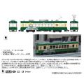 京福電鉄モボ631形 新江ノ電号