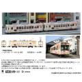 京福電鉄モボ631形 夕子号