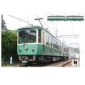 江ノ島電鉄(江ノ電)20形「21F」(M車)