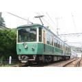 江ノ島電鉄(江ノ電)20形「22F」