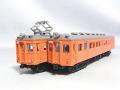 TOMYTEC 鉄道コレクション(鉄コレ)第25弾 クモハ20015+クハ25013 2両組 <中古品>