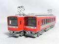 TOMIX 98006 箱根登山鉄道2000形 サン・モリッツ号(アレグラ塗装)2両セット <中古品>