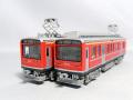 TOMIX 98007 箱根登山鉄道2000形 サン・モリッツ号(レーティッシュ塗装)2両セット <中古品>