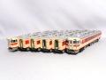 KATO 10-229 キハ82系 6両基本セット <中古品>