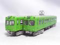 京王電鉄(TOMYTEC) 鉄道コレクション(鉄コレ)京王帝都電鉄2700系 2両セット <中古品>