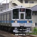 小田急1000形(1051編成)