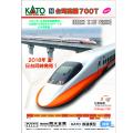 台湾高鐵700Tポスター