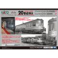 KATO202010ポスター1