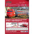 KATO202010ポスター3