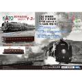 KATO202101ポスター1
