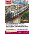 KATO202105ポスター3