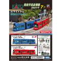 KATO202107ポスター2