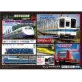 KATO202108ポスター1