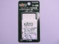 KATO 11-325 トレインマーク「485系300番台用(国鉄・イラスト)」