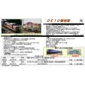 DE10-1000形(暖地型)/(暖地型・JR貨物新更新車)