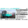 長良川鉄道ナガラ300形(305号・ヤマト運輸 貨客混載)