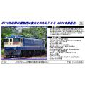 EF65-2000(復活国鉄色)