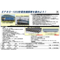 EF65-2000(2127号機・JR貨物更新車)/EF65-1000(下関運転所)