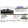 仙台臨海鉄道 SD55形ディーゼル機関車(105号機)