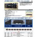 タキ1900(太平洋セメント)