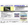 【限定】E7系上越新幹線(朱鷺色)