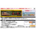 肥薩おれんじ鉄道 HSOR-100A形(くまモンラッピング2・3号)