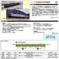 115系1000番台(湘南色・クモハ114-1500)/(湘南色・冷房準備車)