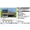 E231系3000番台通勤電車(川越・八高線)