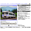 キハ183系特急ディーゼルカー(とかち)