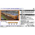 近畿日本鉄道30000系ビスタEX(旧塗装・喫煙室付)