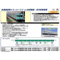 103系1000番台(常磐・成田線・非冷房車)