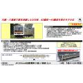 209系3000番台(川越・八高線)