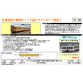 115系300番台(下関総合車両所C編成・黄色)